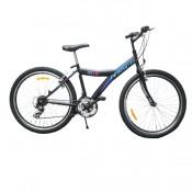 """Ποδήλατα 26"""""""