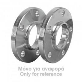 Αποστάτες Τροχών 20mm για Mazda 5 8/05>10/10 Mazda Αξεσουαρ Αυτοκινητου - ctd.gr