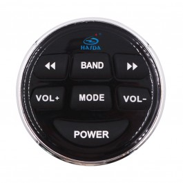 HASDA REMOTE CONTROL 60mm ΓΙΑ MP3 PLAYER ΜΕ ΚΑΛΩΔΙΟ 5 m - 3,5 mm JACK (ΑΔΙΑΒΡΟΧΟ/ΣΤΡΟΓΓΥΛΟ/ΑΣΗΜΙ ΔΑΧΤΥΛΙΔΙ) Πρόσθετα αξεσουάρ Marine Αξεσουαρ Αυτοκινητου - ctd.gr
