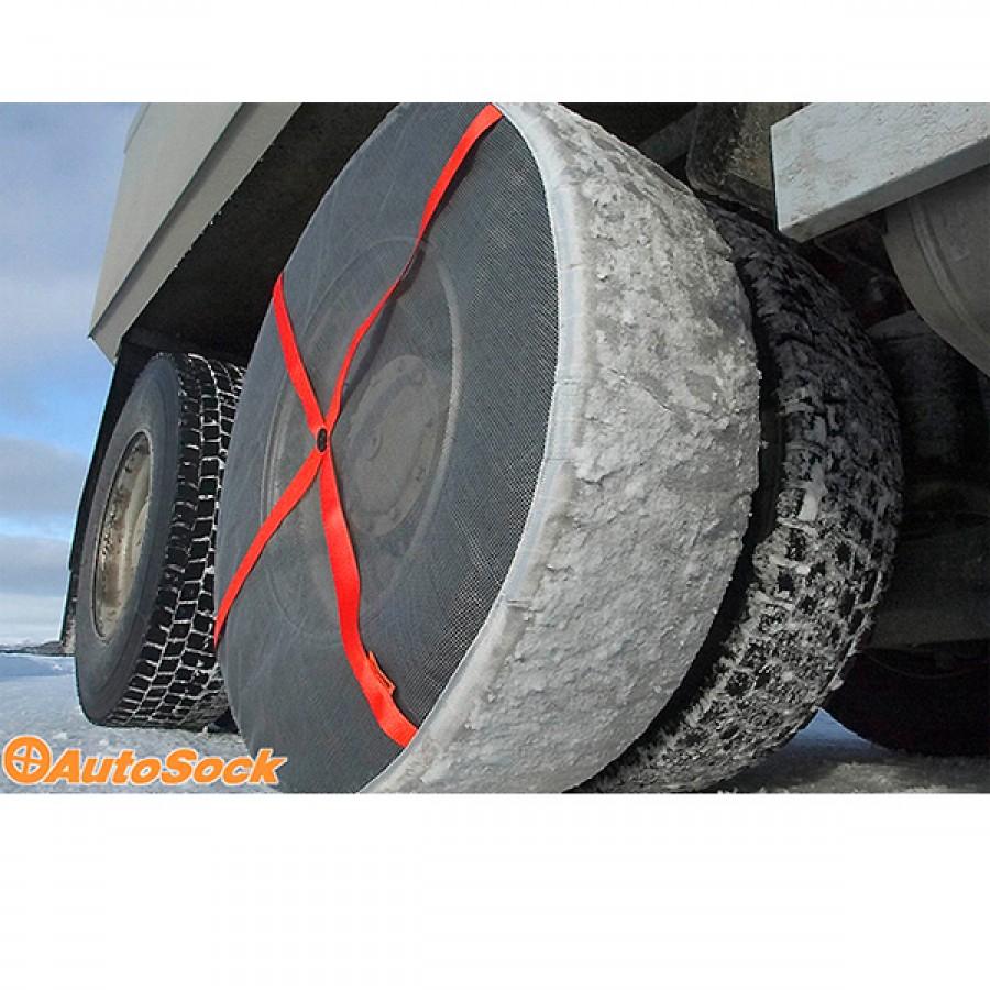 Αντιολισθητικό Πανί Autosock AL79 Αντιολισθητικά Καλύμματα Φορτηγών Αξεσουαρ Αυτοκινητου - ctd.gr